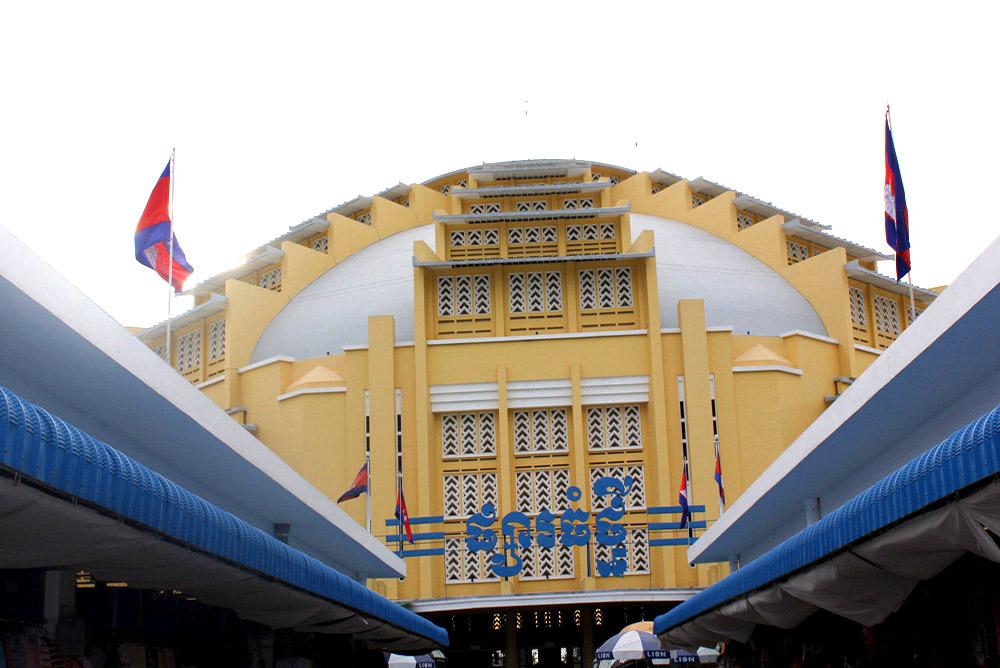 Cambodia - Central Market