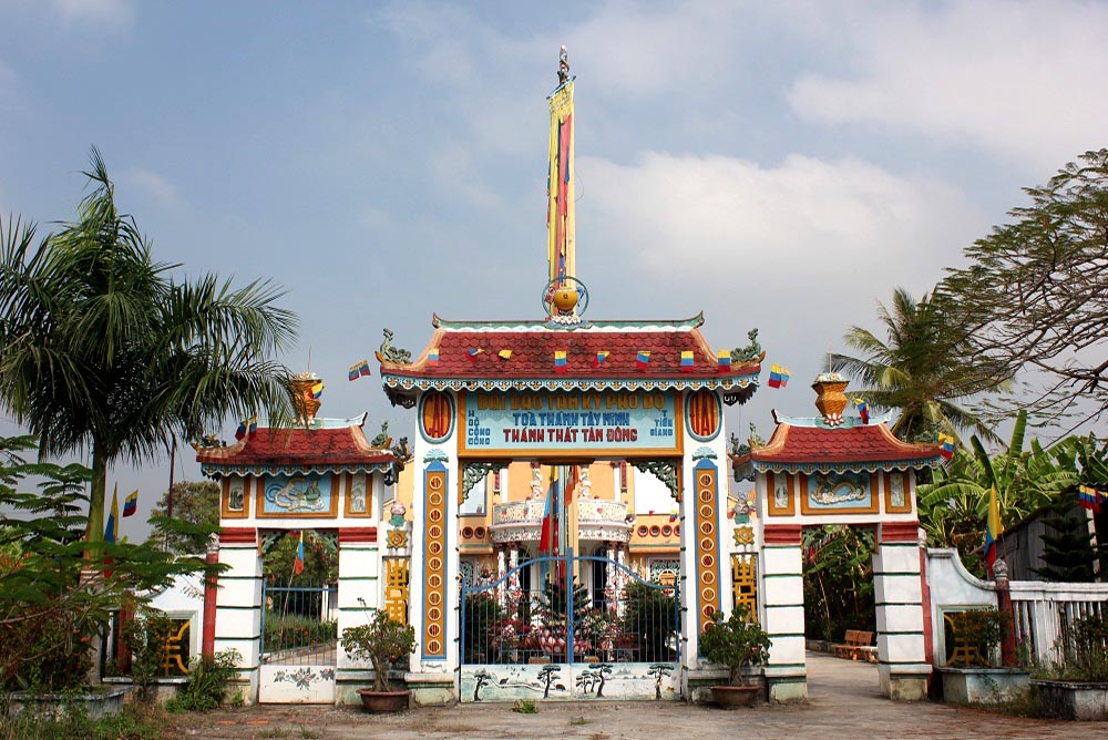 Tan Trung Cao Dai Temple